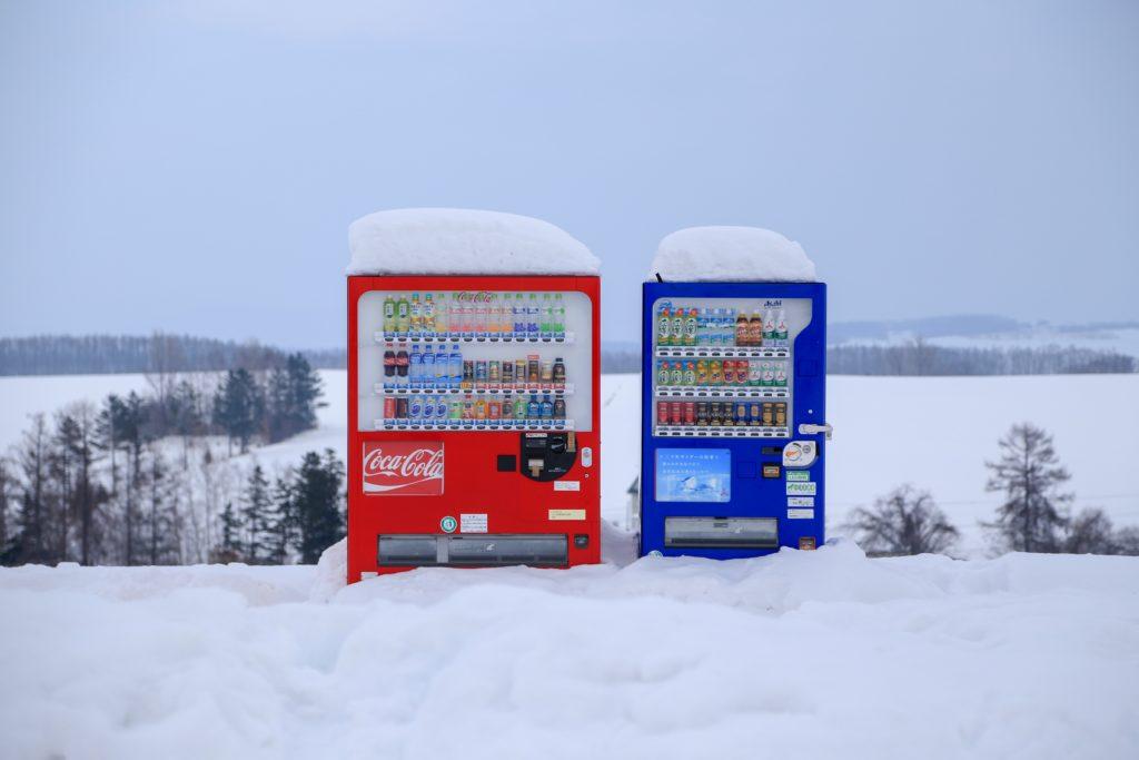 (c) Vendingpro.ru